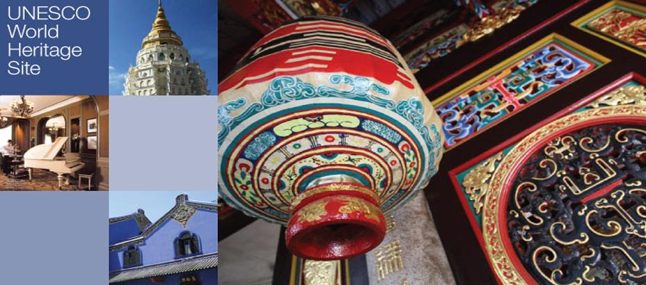UNESCO Heritage Site