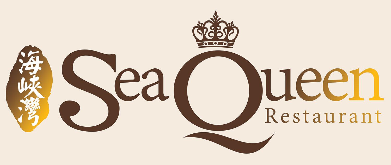Sea queen restaurant straits quay for Cuisine queen