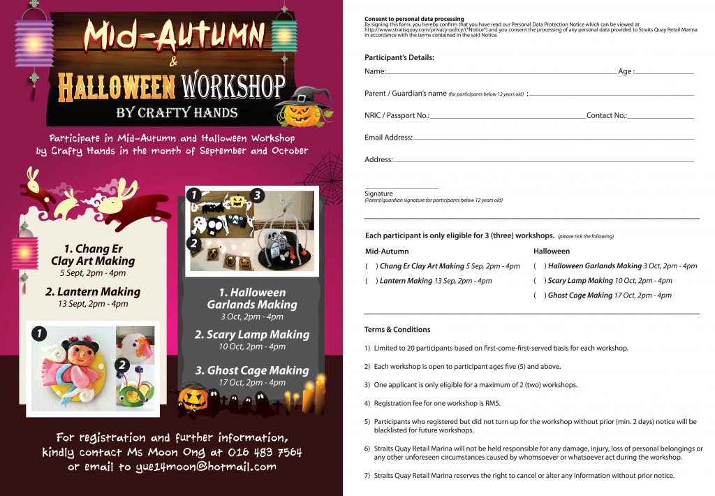 FA Workshop form 1Sept