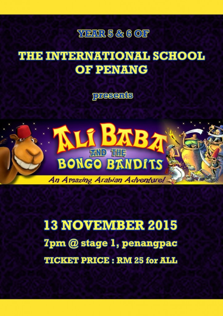 1112-Ali Baba and the Bongo Bandits