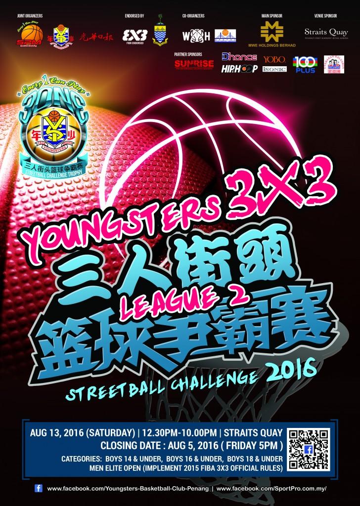 Basketball 2016 SQ_print (1)