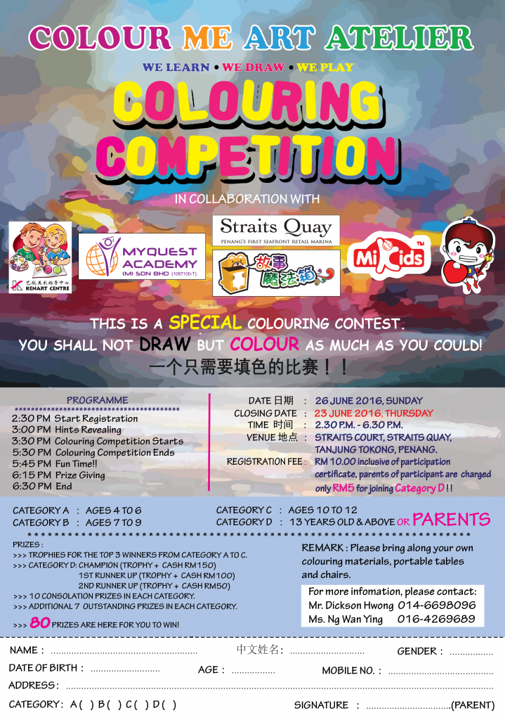 Colouring Competition - Ken ooi