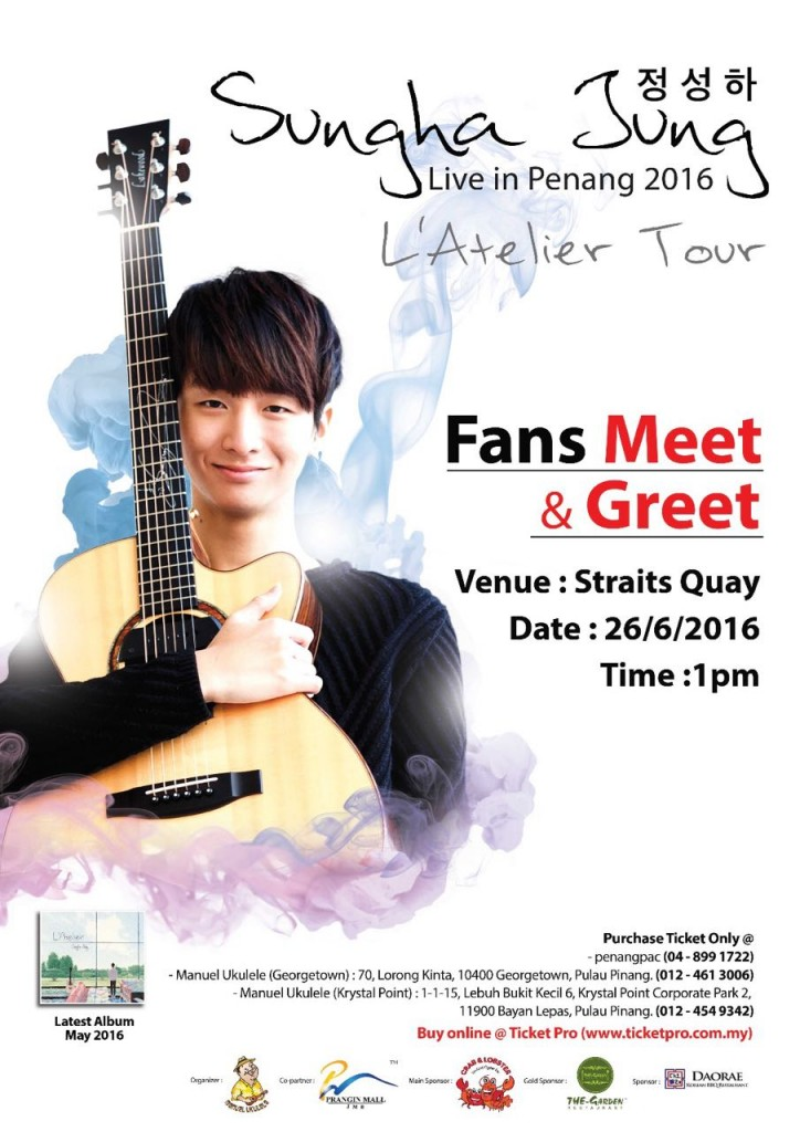 sunghajung-fans meeting