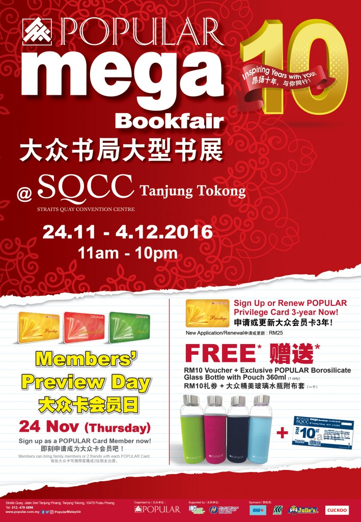 Popular Mega Bookfair