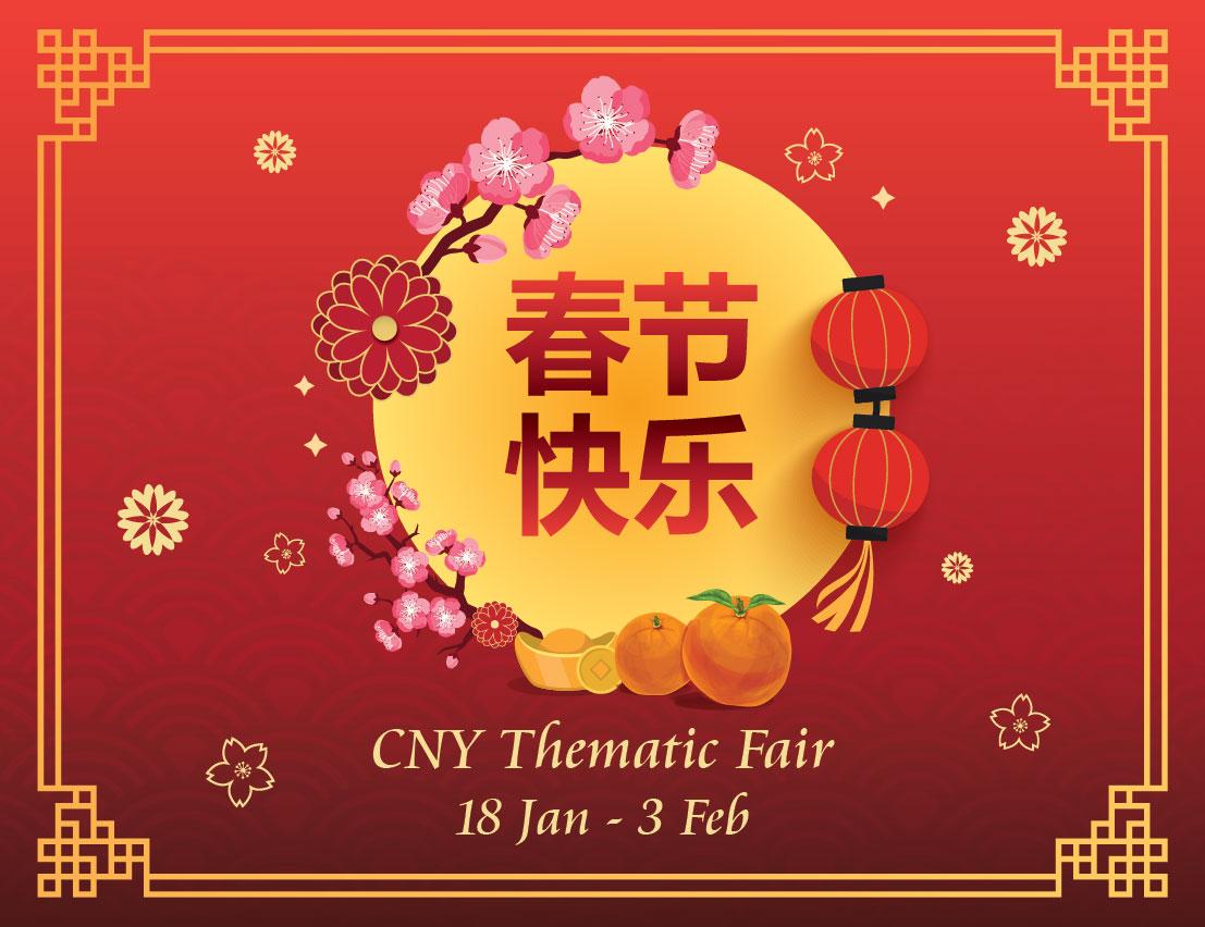 cny-themetic-fair