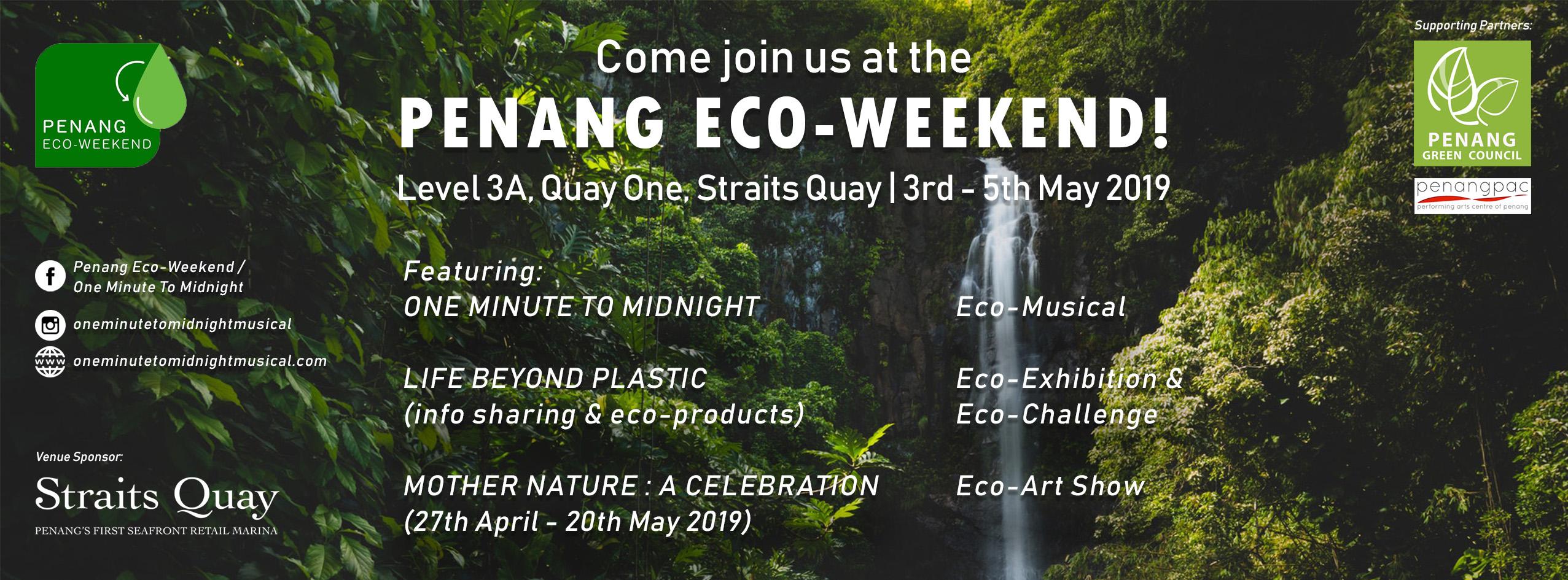 eco-weekend-banner-final