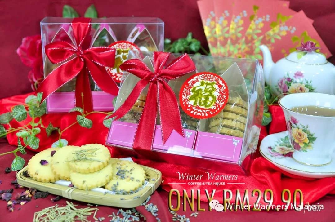ww-cny-cookies