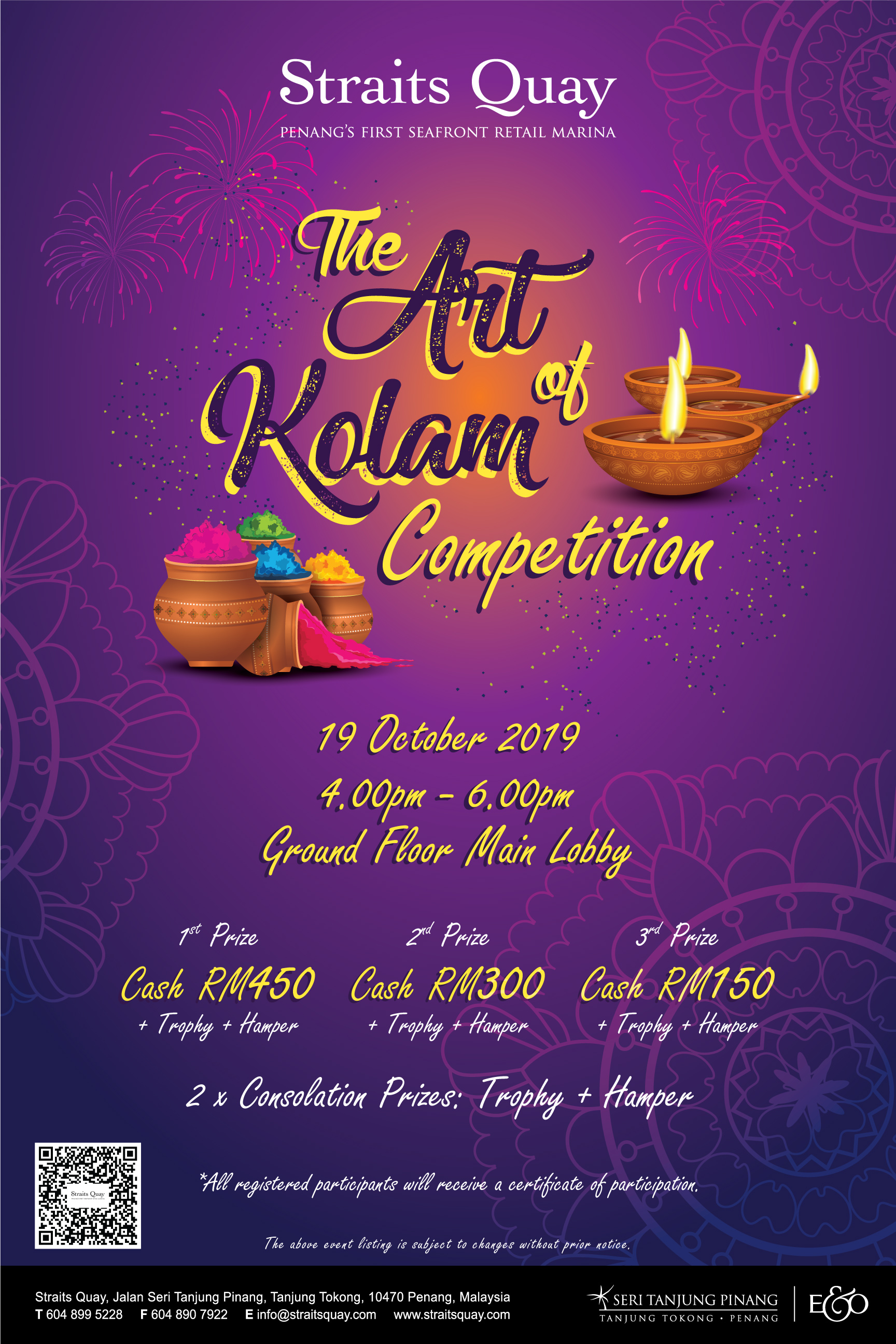 art-of-kolam-poster