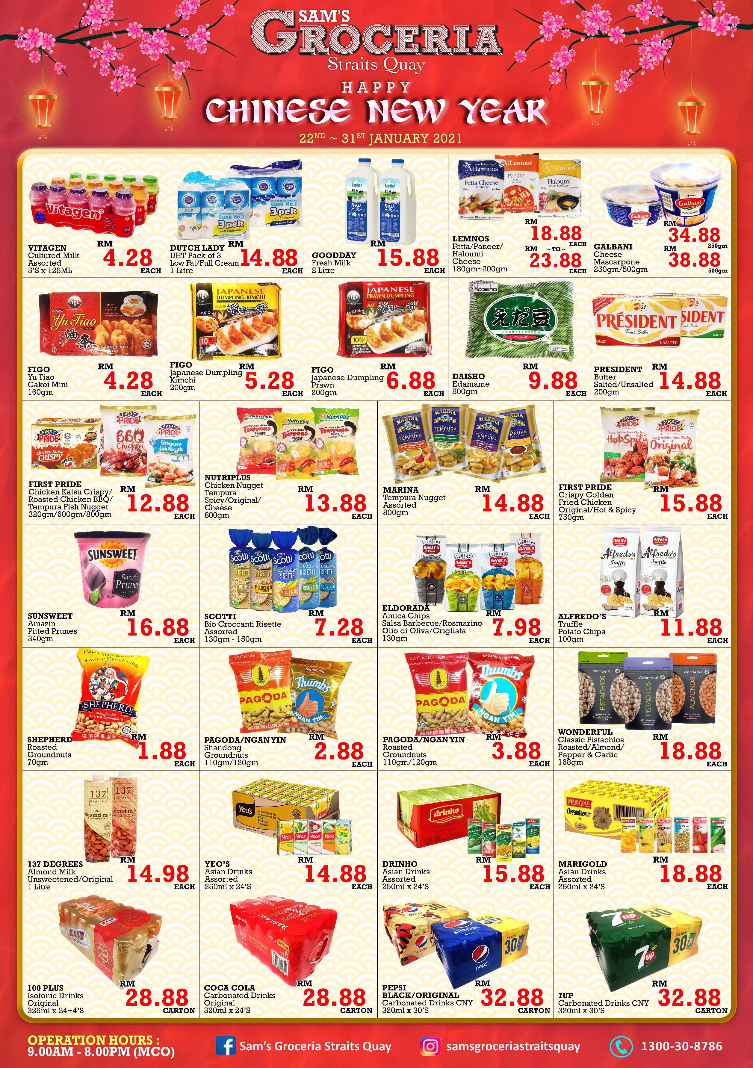 Sam's CNY Deals_Page_2