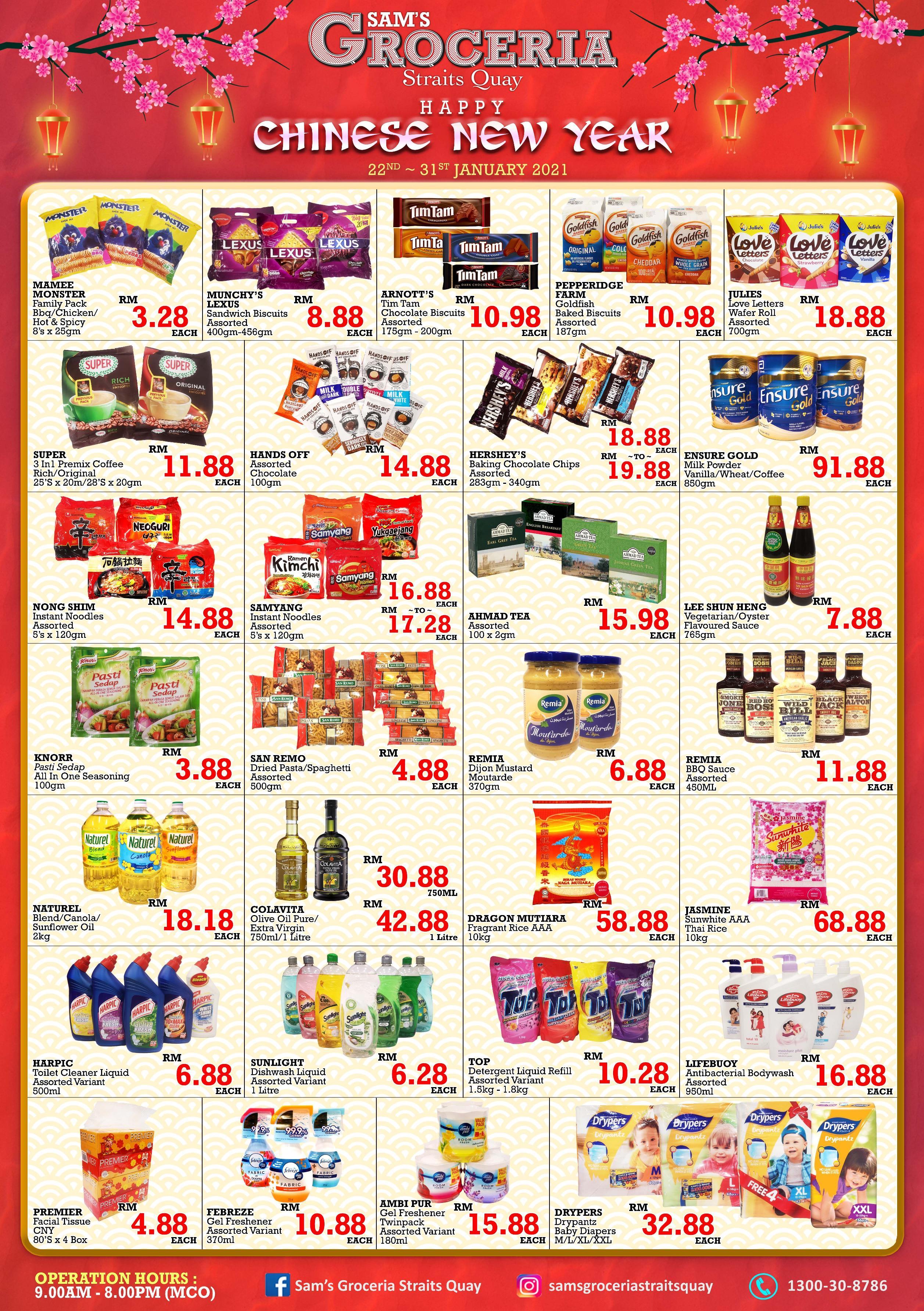 Sam's CNY Deals_Page_3