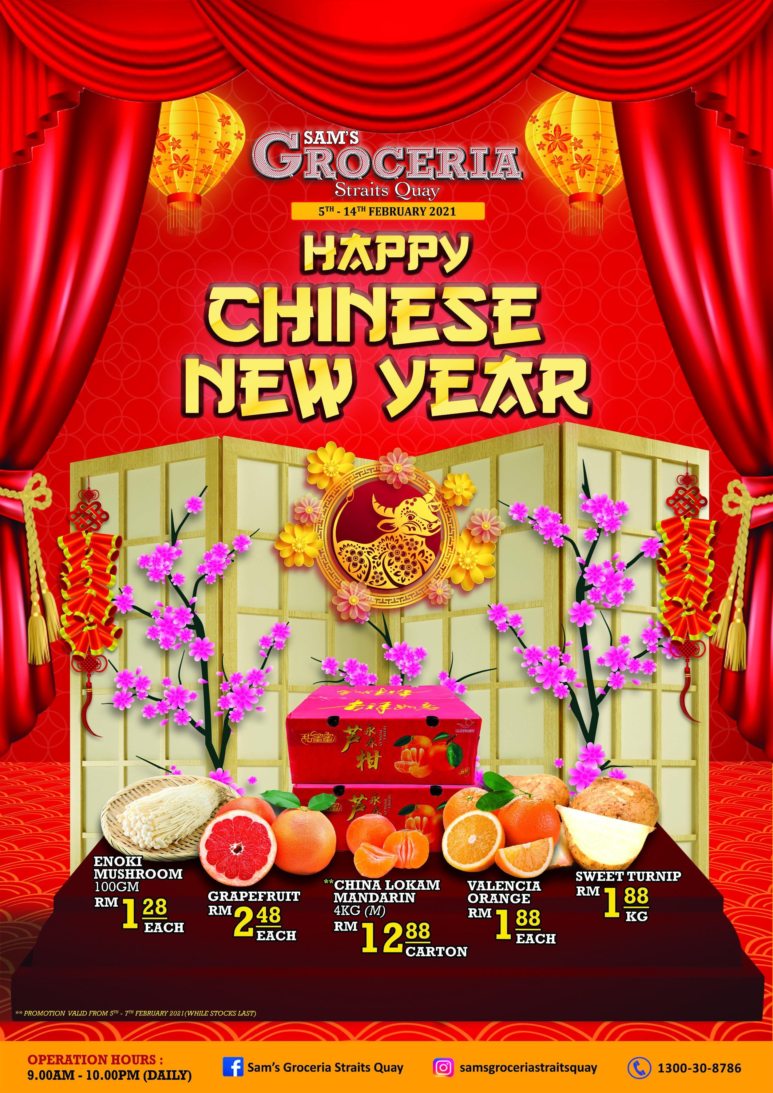 CNY 2021 MAILER VOL2_Page_1