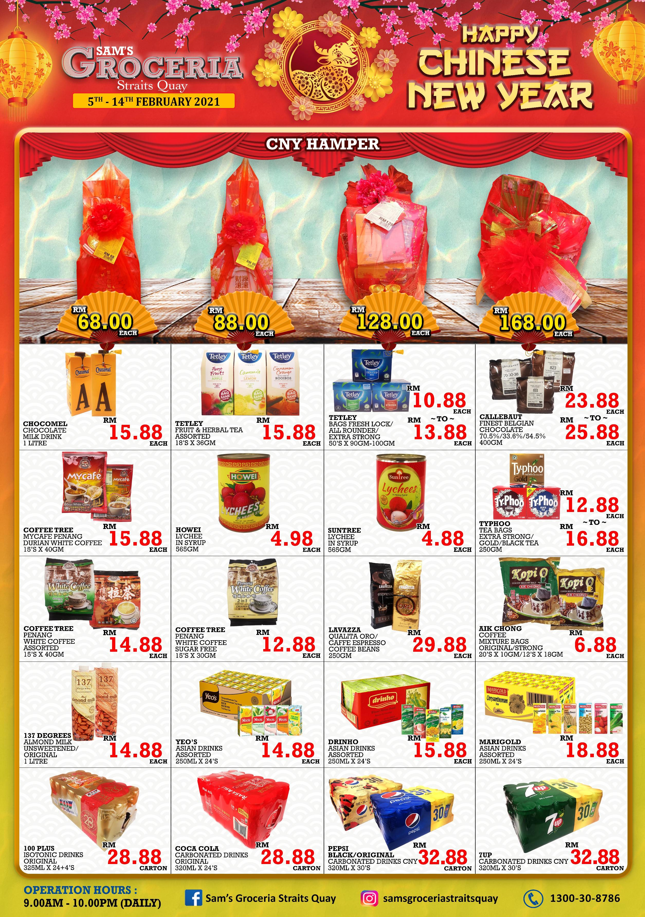 CNY 2021 MAILER VOL2_Page_4