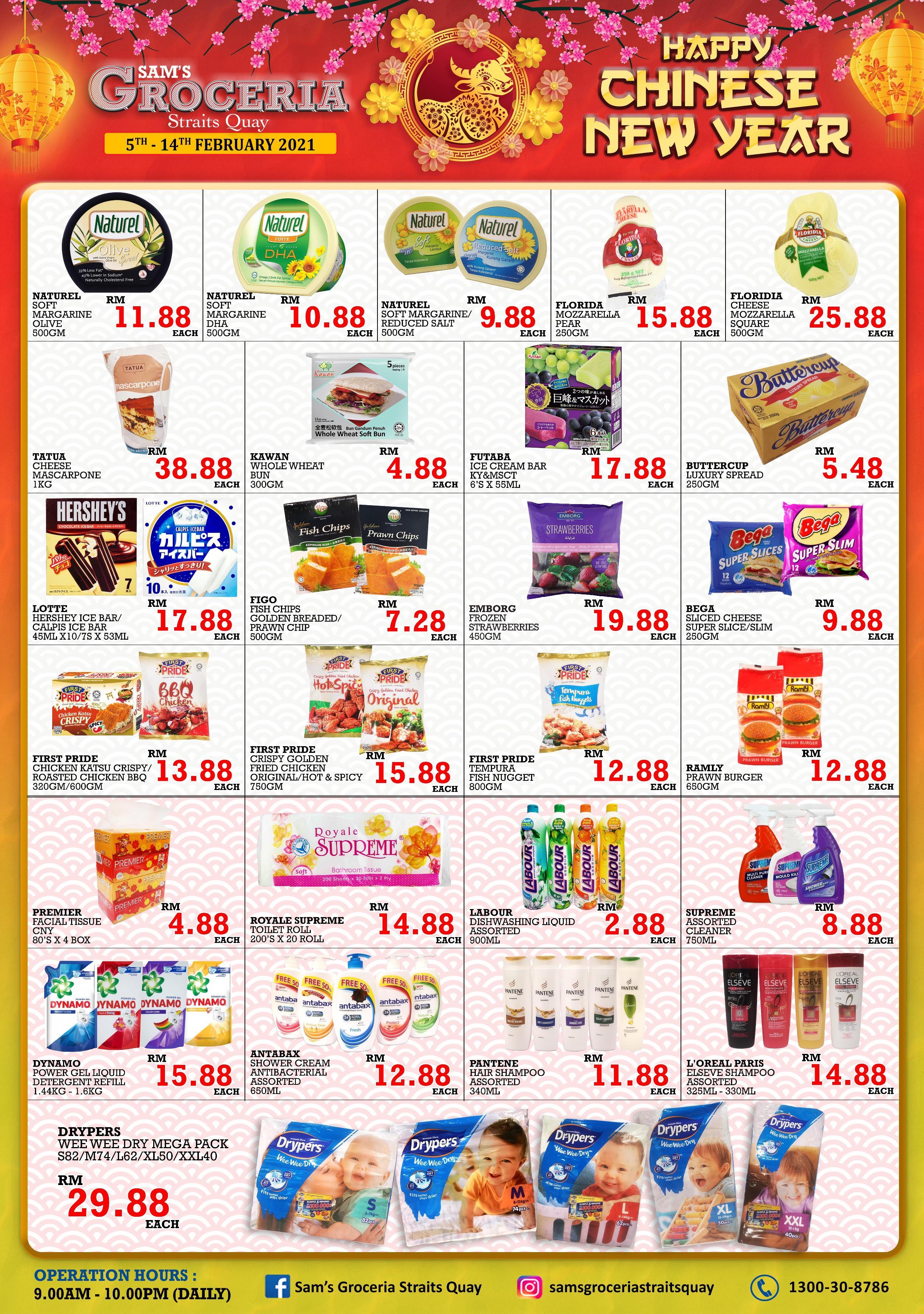 CNY 2021 MAILER VOL2_Page_5